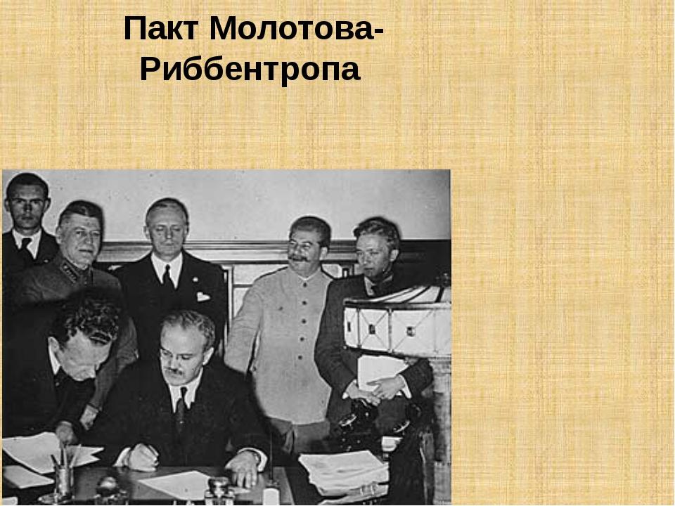 molotov ribbentrop pact
