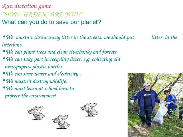 "Run dictation game ""HOW ""GREEN"" ARE YOU?"" What can you do to save our planet?..."