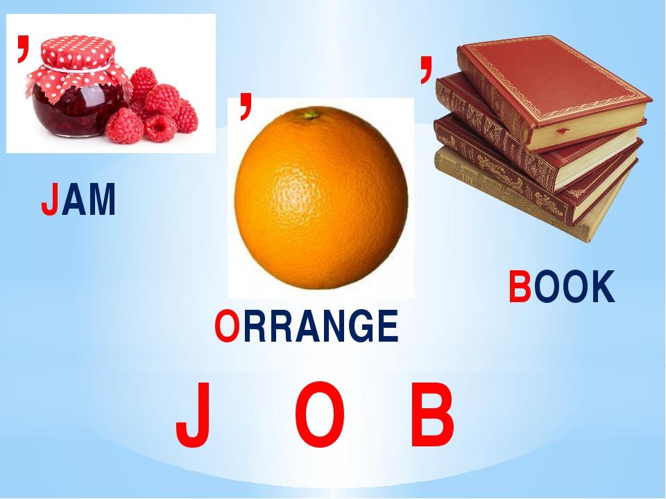 J B O , , , JAM ORRANGE BOOK