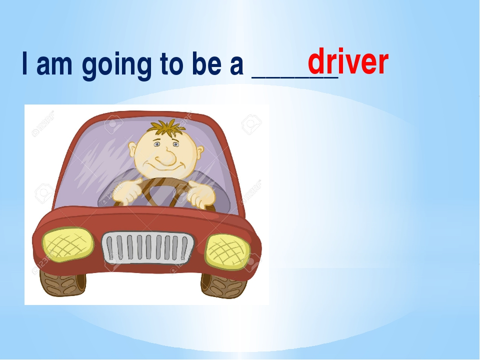 I am going to be a ______ driver