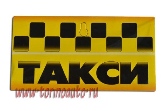 http://www.torinoauto.ru/linkpics/7725b.jpg