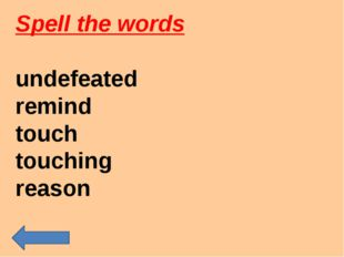 Give English equivalents for these words and word combinations официальная р