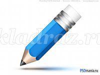 hello_html_m699f7a63.jpg