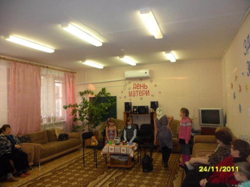 C:\Documents and Settings\User\Рабочий стол\Всё к тимур прогр\Соц защита День матери и выступление для детей инвалидов\SAM_1402.JPG