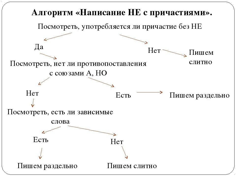 hello_html_m3f840c57.jpg