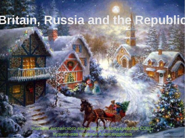 New Year in Britain, Russia and the Republic of Khakasia Учитель английского...