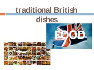 traditional British dishes