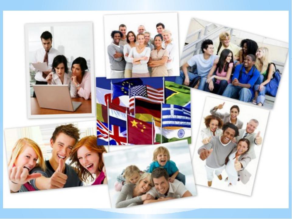 знакомства разные страны