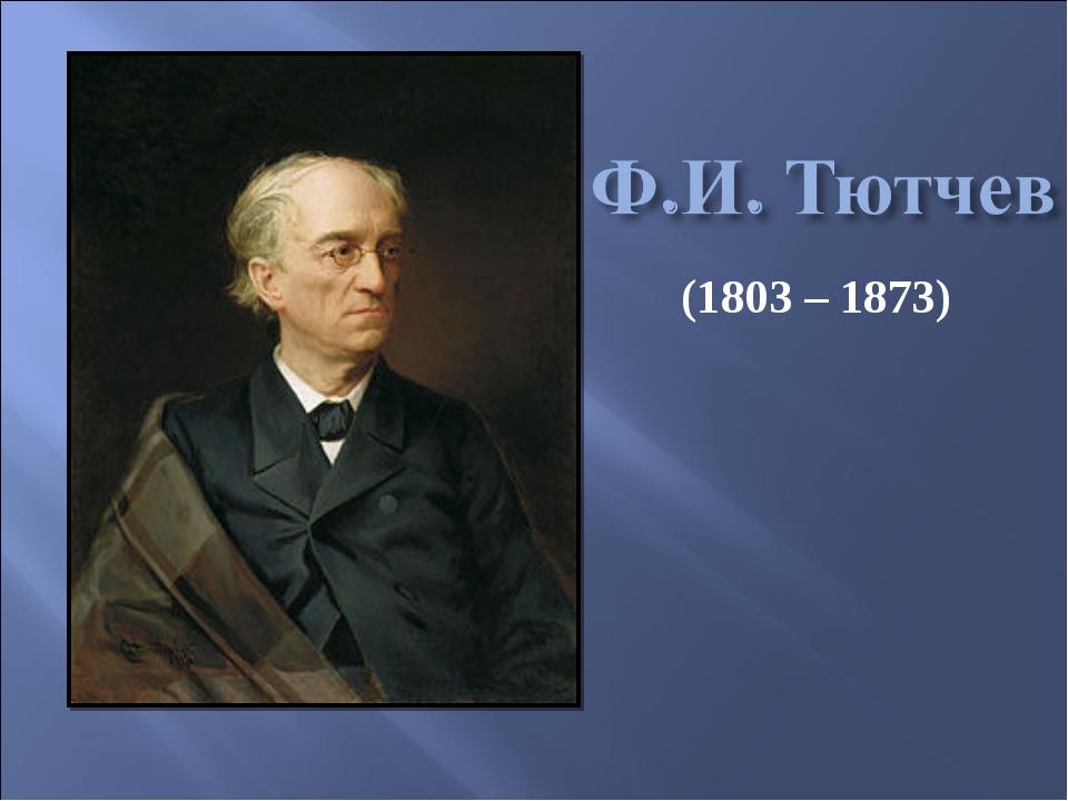 (1803 – 1873)