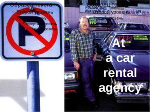 At a car rental agency