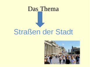 Das Thema Straßen der Stadt