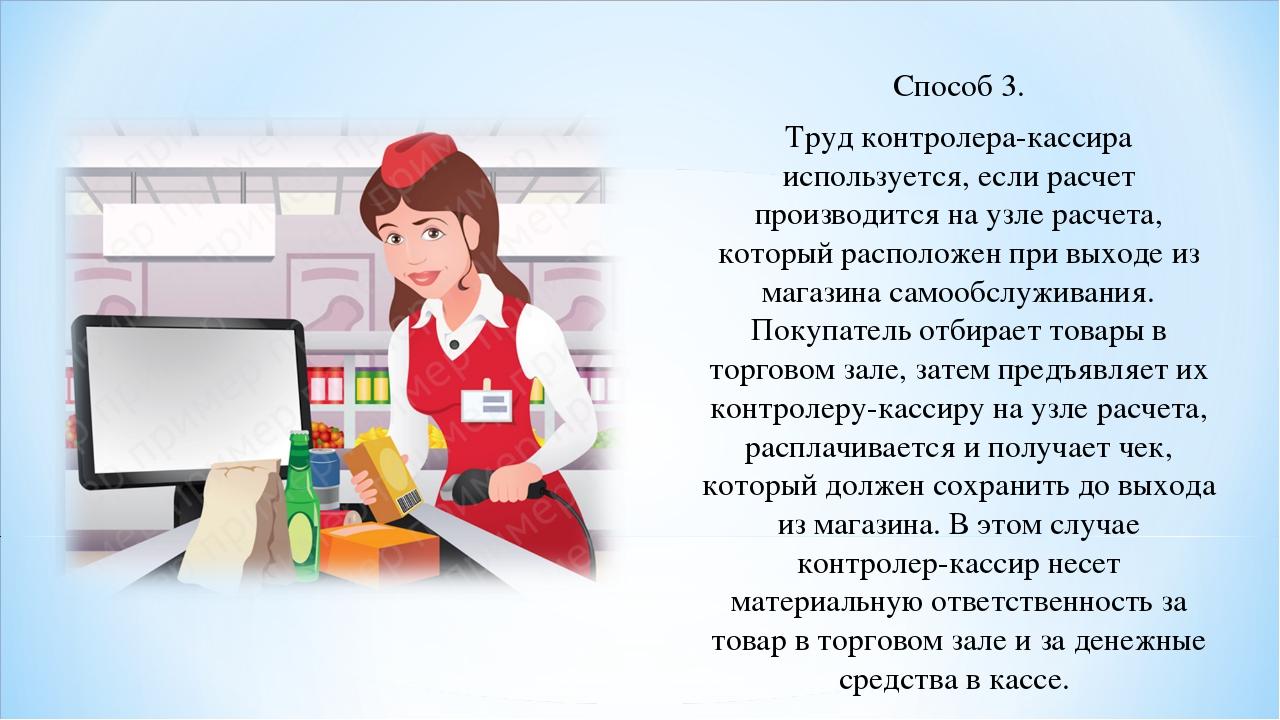 Поздравления по профессиям женщинам
