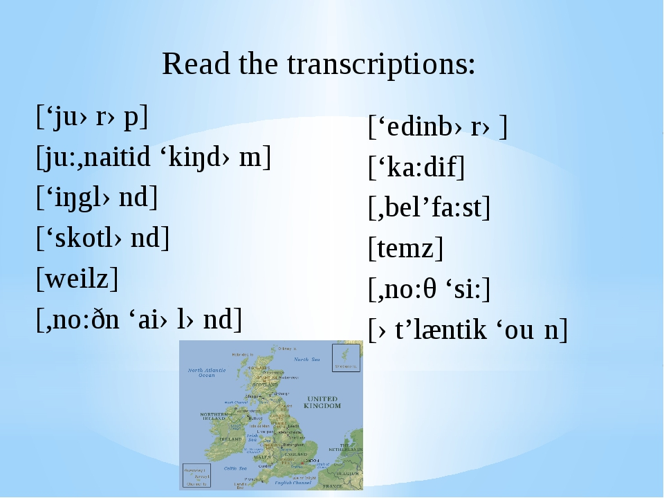 ['juərəp] [ju:,naitid 'kiŋdəm] ['iŋglənd] ['skotlənd] [weilz] [,no:ðn 'aiələn...