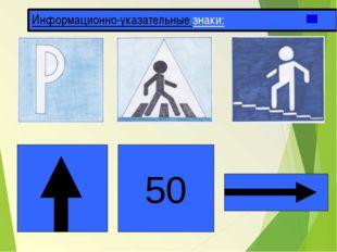 Как поступить велосипедисту, если перед перекрестком установлен этот знак? Ес