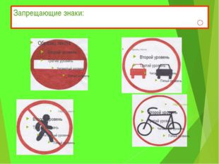 Проверим, знаете ли вы правила дорожного движения