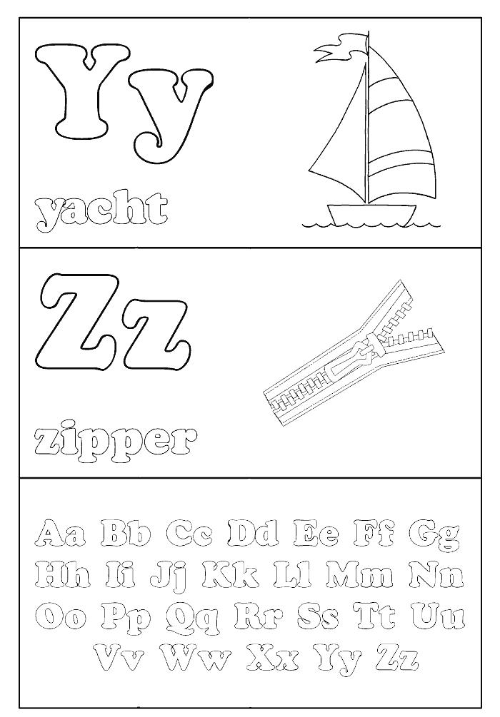 Английский алфавит с картинками и словами раскраска