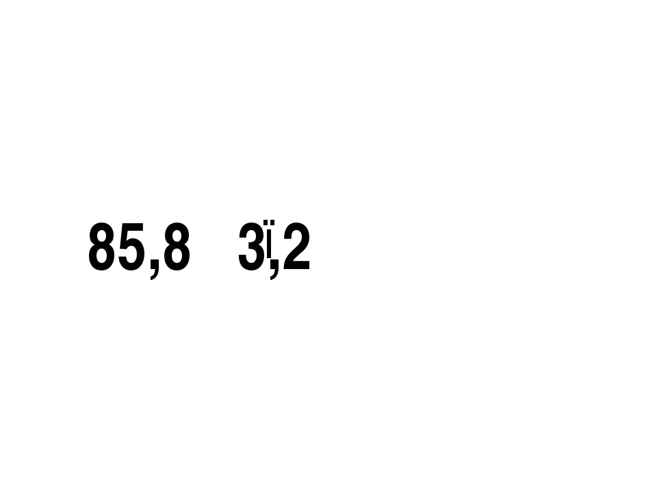 85,8 3,2 ●