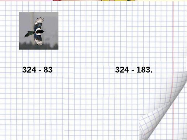 324 - 83 324 - 183.