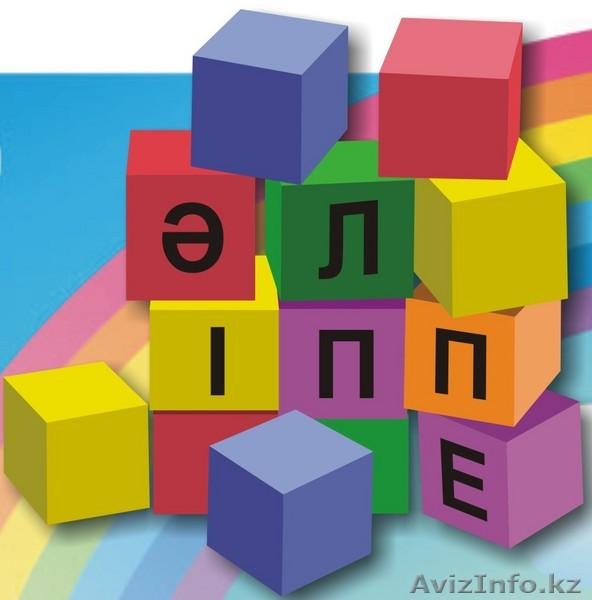 http://astana.avizinfo.kz/content/files/kazakhstan/201007/f_logoalippe_20100207112147.jpg