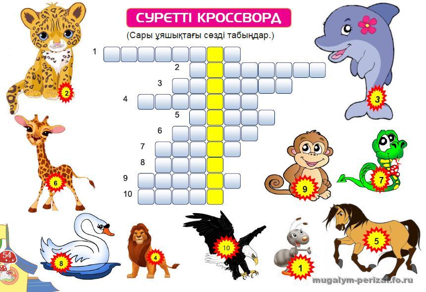 http://mugalym-perizat.p.fl2.fo.ru/image/chunk61/3531840/blog_314854/13972805025348cef6c86bb1.66077362.jpg_1397471381.jpg