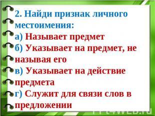 http://ppt4web.ru/images/937/26545/310/img11.jpg