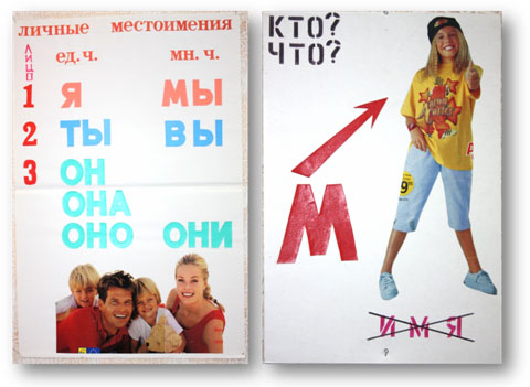 http://festival.1september.ru/articles/560573/2.jpg