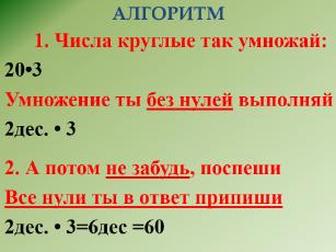 hello_html_464078e0.png