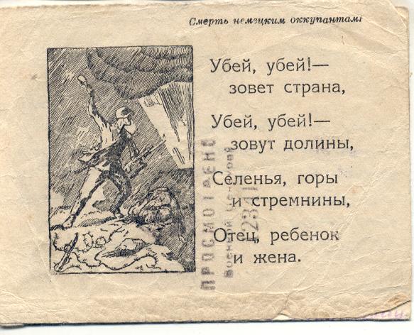Музей Афанасьев2