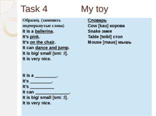 Task 4 My toy Образец. (заменить подчеркнутые слова) It is aballerina. It'spi