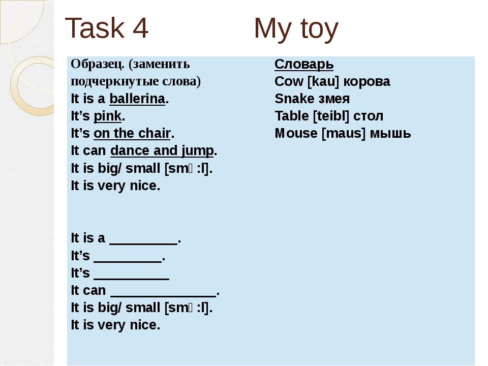 Task 4 My toy Образец. (заменить подчеркнутые слова) It is aballerina. It'spi...