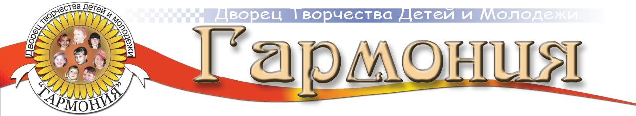 Верх_газета1