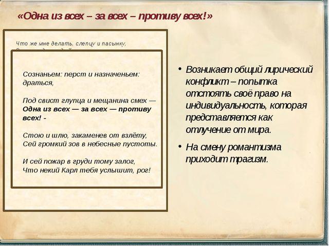 Поэт – это прежде всего –строй души  Вскрыла жилы: неостановимо, Невосстано...