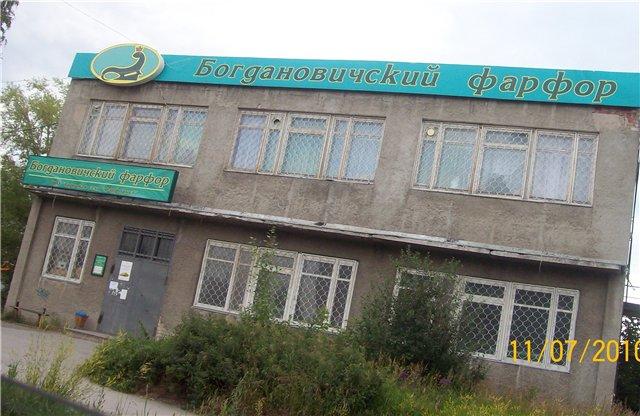 Объединённый форум об отдыхе в станице Голубицкой и на Тамани. * . Просмотр темы - Фото нашего города!