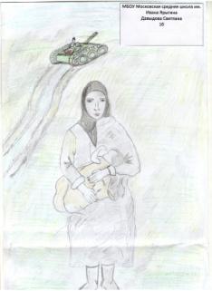 \\Server\учителя\Бекасова\Конкурс рисунков 1 кл\Давыдова Света 1Б\Давыдова Света 1Б.jpg