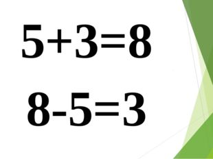5+3=8 8-5=3