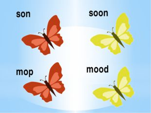 soon son mood mop