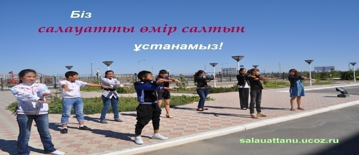 http://salauattanu.ucoz.ru/DSC_0305.jpg