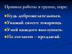 hello_html_m1de88c69.png