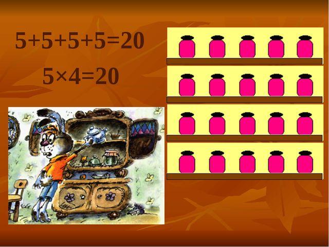 Решите задачу Сумка весит 5 кг, а рюкзак 13 кг. Сколько весит рюкзак и сумка...