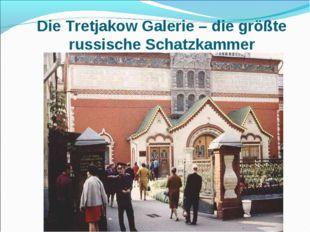 Die Tretjakow Galerie – die größte russische Schatzkammer