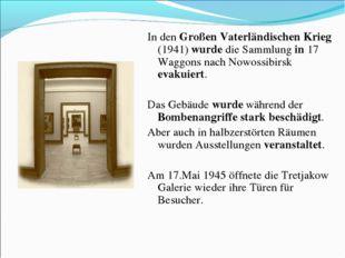 In den Großen Vaterländischen Krieg (1941) wurde die Sammlung in 17 Waggons n