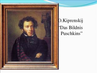 "O.Kiprenskij ""Das Bildnis Puschkins"""