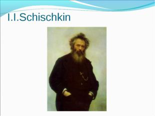 I.I.Schischkin