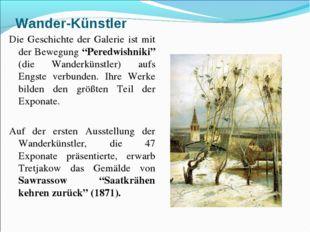 """Wander-Künstler Die Geschichte der Galerie ist mit der Bewegung """"Peredwishnik"""