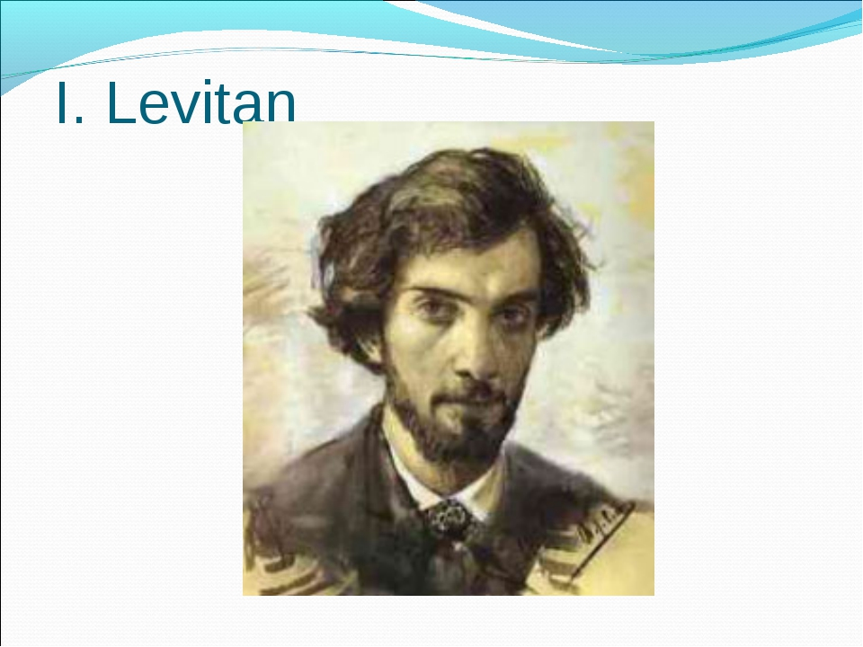 I. Levitan