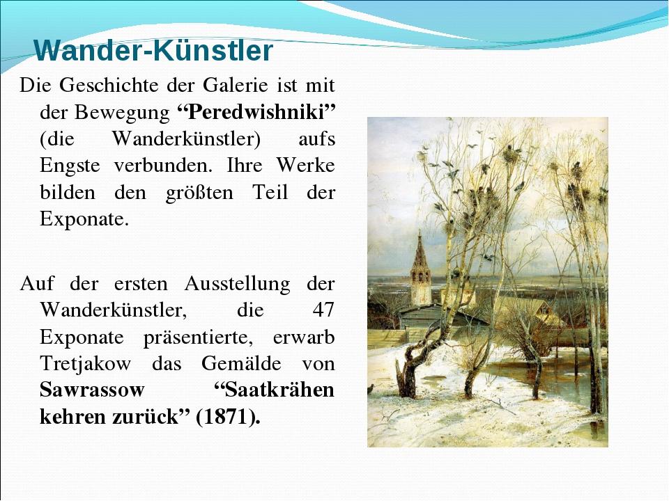 """Wander-Künstler Die Geschichte der Galerie ist mit der Bewegung """"Peredwishnik..."""