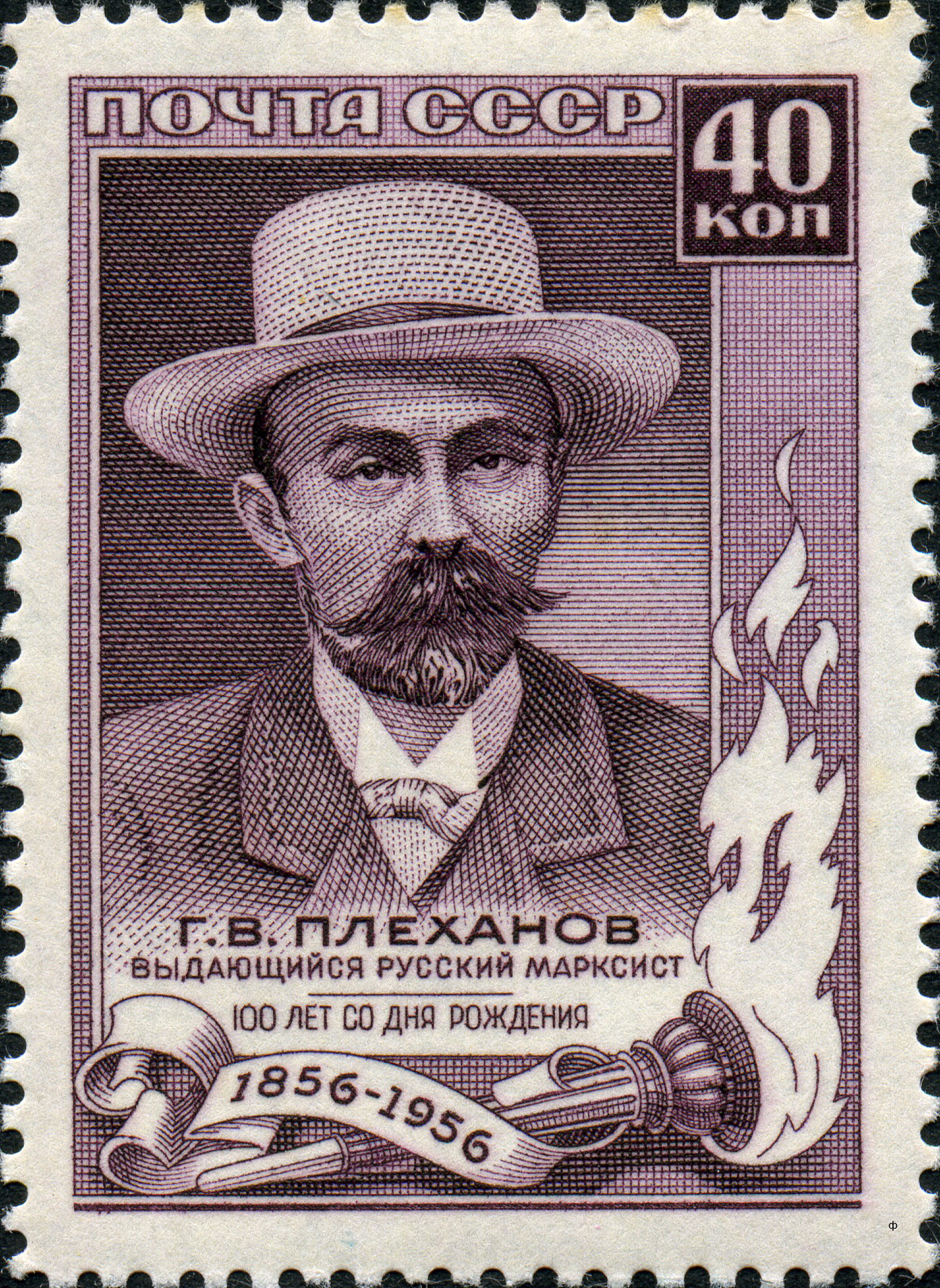 http://academic.ru/pictures/wiki/files/83/Stamp_of_USSR_1998.jpg