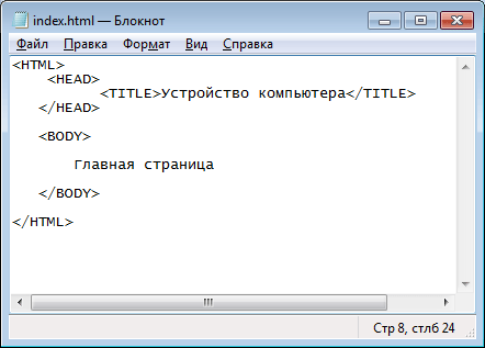 hello_html_1ac14d38.png