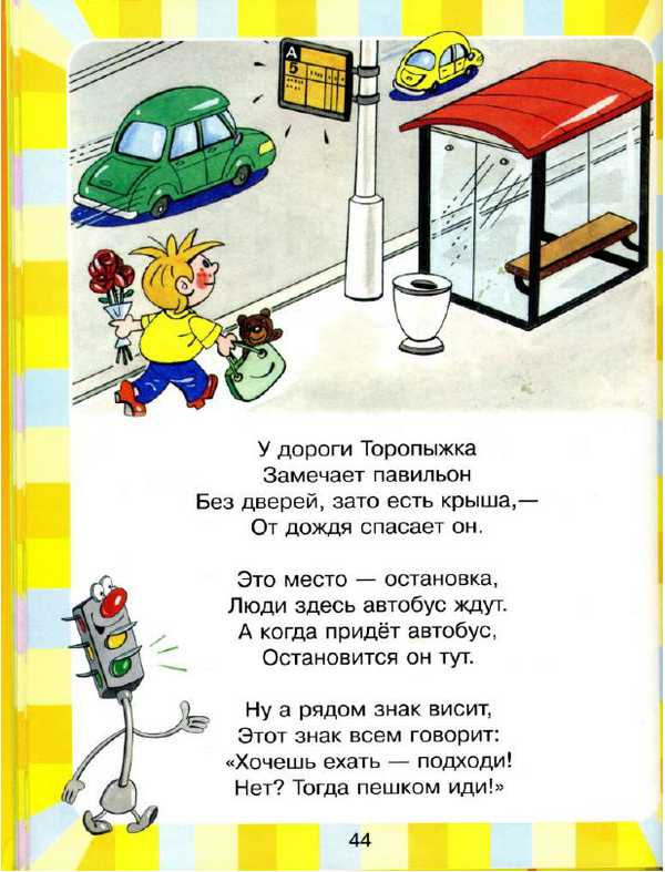 http://detsad16buzuluk.ucoz.ru/_si/0/83753707.jpg