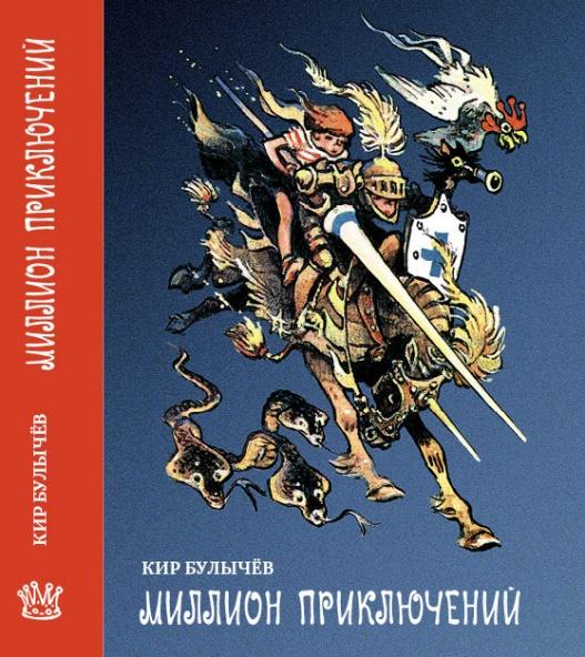 http://media.nn.ru/data/blog/2014-06/425385.jpg